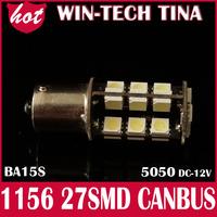 1pcs/lot 1156 27SMD 5050 Canbus No error LED Turn/Backup Lights free shipping