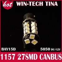 Super Bright 1157 BAY15D 27SMD 5050 Canbus LED Turn / Backup Light Bulbs Brake Lights