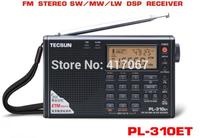 Original Tecsun FM Radio Digital Radios FM AM MW SW LW DSP Receiver World Band Stereo Radio TECSUN PL-310ET