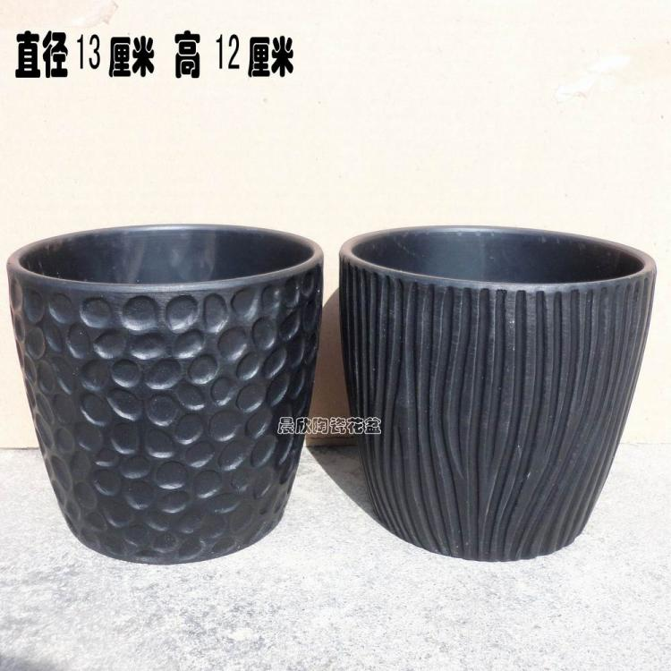 Ceramic POTS Light, pure black The two pattern No hole indoor flower pot(China (Mainland))