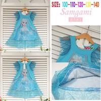 Hot girls summer frozen lace dress kids lovely frozen elsa dresses baby cute printed dress in stock