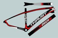 2014 MT06 carbon fiber Mountain bike frame/bicycle frame/mtb bike frame  BSA BB68 BB30 Free shipping!