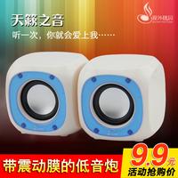 Q5 laptop audio multimedia mini portable mini speaker 2.0 subwoofer usb