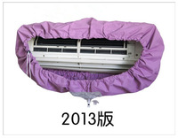 Air cleaning air conditioner cover air cleaning machine cleaning cover essential water receiving an upgraded version of the wate
