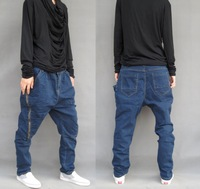 2014 male hiphop jeans trousers harem pants male long trousers plus size taper pants male