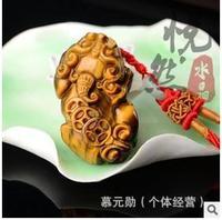 atural jade pendant ---- Huang Hu eye stone pendant brave couple pendant