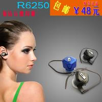 Universal Mini Bluetooth Headset Stereo Wireless Mono Earphone Headphone with microphone Hands-free for iPhone 6/Plus/5s Samsung