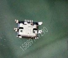 50 шт./лот бесплатная доставка USB зарядки разъем микро 5 контакт. 0.8 ремонт для мобильного камеры MP3 MP4 планшет