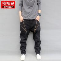 free shipping new arrive Zipper plus size  low crotch loose men harem pants casual  male big size fashion skinny pants black