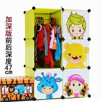 12 cubes Simple cartoon Children's wardrobe portable closet free standing closet closet organizers