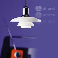 American retro creative designer lamp modern minimalist restaurant bar PH32 European single head glass plate chandelier