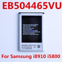 the best quality EB504465VU Battery For R880 Acclaim R900 R900 Craft R910 Galaxy Indulge R910 R915 W319 I637 T839