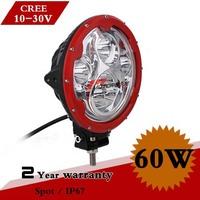 9inch 60W 12V 24V LED Work Light For Trucks Tractor Spot Headlights Fog light Led Worklight External Light seckill 40w 45w