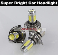 Wholesale H1 H3 H4 H7 H8/H11 9005/9008 7.5W Super Bright Car LED Front Headlights Xenon Parking Car Styling 500PCS/lot