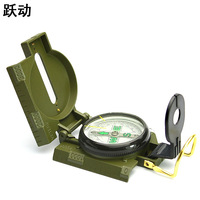 Outdoor Small Compass Survival Gear Waterproof  Army Green Military Equipment For Hiking