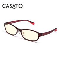 Casato Fashion Design Computer Eyewear Glasses with Anti Radiation Lens UV Protection