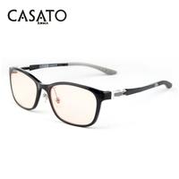 Free Shipping Casato Computer Glasses Radiation Anti Blue Rays Anti Glare Gaming Glasses Computer Eyeglasses