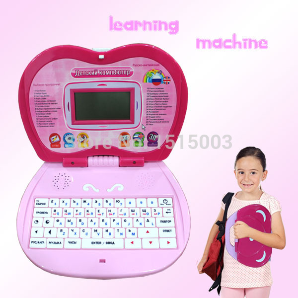 New 2014 Electronic toys Russian Language Children/Kids brinquedos Learning & education Machine Computer/lapptop(China (Mainland))