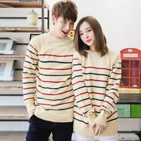 sweater QM29F65*2014 autumn/winter Korean couple retro sweater men's school color stripes winter