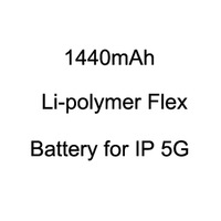1440mAh li polymer cell mobile phone replacement battery bateria with flex for iphone 5 5G free singapore air mail