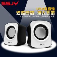 Ssjy s-82 multimedia sound mini notebook portable desktop usb2.0 computer small speaker