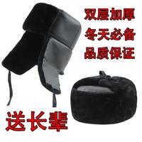 Lei feng cap quinquagenarian hat autumn and winter outdoor cotton cap thickening ear protector cap northeast cap old man hat cap