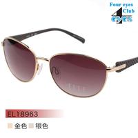 Metal round box stitching material female sunglasses eyeglasses frames frames El18963