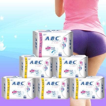 2015 new health care product girls sanitary napkins female daily napkins super thin cotton Antibacterial feminine hygiene ba126(China (Mainland))