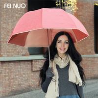 Fino sun umbrella UV umbrella creative Korean princess umbrella folding umbrellas super fresh sunscreen