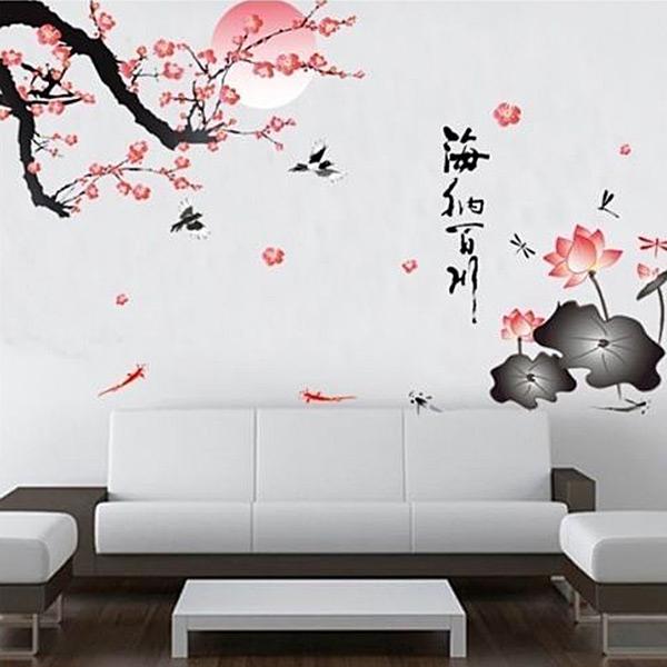 New Plum Flowers Wall Art Decals Vinyl Sticker Art Mural Lotus Chinese character Free Shipping(China (Mainland))