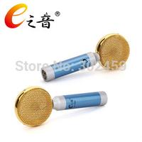 Top Quality studio microphone computer e1000,for Skype Singing  microfone condensador Recording microfonoe bm 700 magic sing
