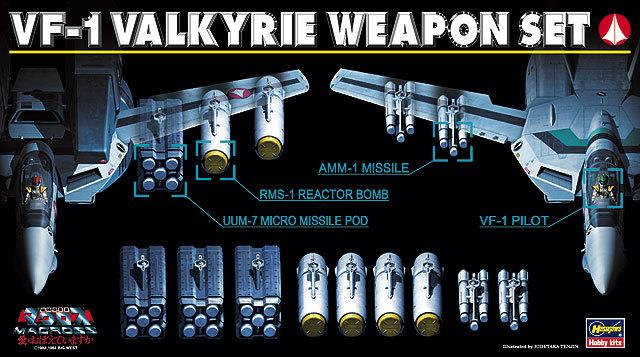 Hasegawa 65706 1/72 VF-1 Macross Valkyrie Weapons Set Hobby Model Kit Free Shipping(China (Mainland))