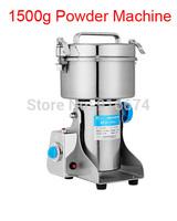 High Quality 1500g Swing type stainless steel electric medicine grinder powder machine ultrafine grinding mill machine