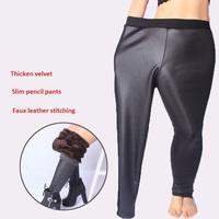 ashion faux leather stitching thicken velvet leggings women's winter leggings pants slim pencil pants plus size leggings XXXXXL