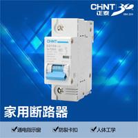 household power circuit breaker breaker DZ158 1P 100A  breaker open space