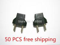 universal EU adapter US/EU to EU Power Plug Travel Converter Adapter converter power switch plug socket converter 50pcs