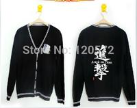 Free shipping!Japan Anime Attack on Titan Survey Legion Black Cotton Warm sweaters Cosplay costume