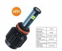 80W H11 CREE LED Headlight 3600LM