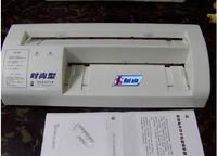 Automatic Business Card Cutting Machine Name Card Cutter  Business Card Cutter A4 size