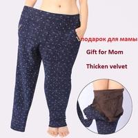 super elastic thicken velvet leggings plus size women's winter leggings pants slim pencil pants warm leggings gift for mother
