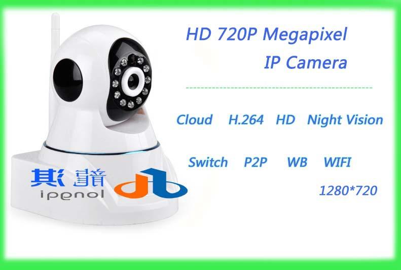 Wholesale Wireless Ip Camera H.264 720P IMP HD Camera PTZ CCTV Camera P2P WIFI 1080*720 Night Vision 10M Security Free Shipping(China (Mainland))