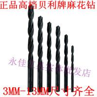 Genuine Bailey high-speed steel straight shank twist drill drill drill iron aluminum wood 3MM-13MM