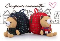 children's school bags to prevent children lost,animal cartoon cute 3Dwaterproof shoulderbag suitable for 1-6 years old children