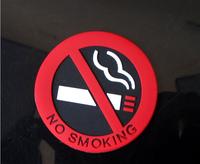 car styling No smoking logo stickers car stickers free shipping