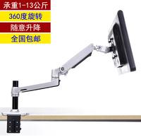 New Vision Ji universal desktop dual rotating lift nonporous spring- computer LCD Monitor Stand