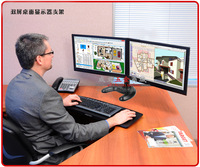 14-26 inch dual monitor stand bracket universal hanger bracket rotating multi-screen desktop dual LCD bracket
