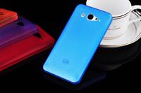 xiaomi mi2 case 0.3mm Ultra Thin frosted xiaomi 2 case Slim Matte Transparent High Qlity Case For XiaoMi 2 Mi2 M2 hot sale
