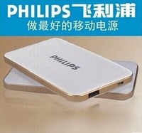 Ultrathin polymer rechargeable mobile power 20,000 mA treasure universal charger free shipping