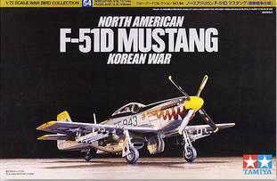"1/72 North American P-51D ""Mustang"" fighter Korean War Assembled Model Gift(China (Mainland))"