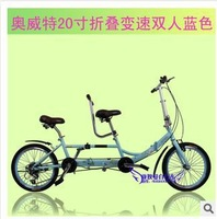 2015 20 inches bike/women mother and child/bike/bicycle